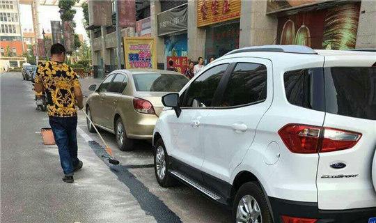 眉山仁寿县路易大地小区外严禁停车是否合规?